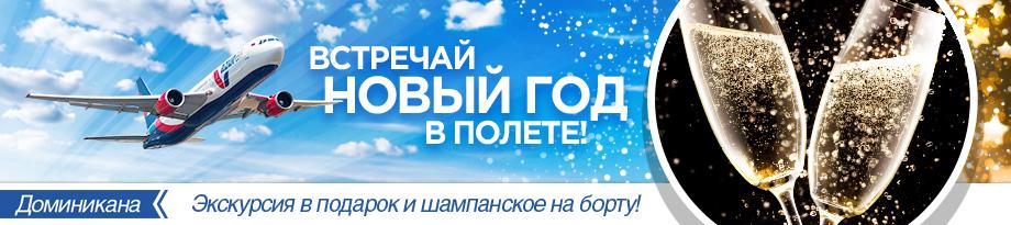 спо АНЕКС