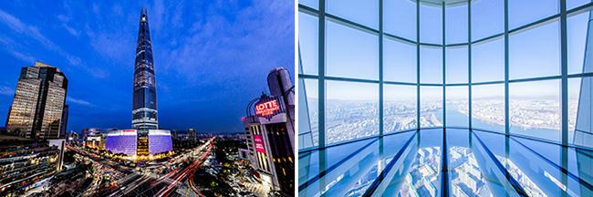 Seoul Sky