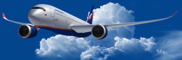 aeroflot-bonus-ofitsialnyj-sajt